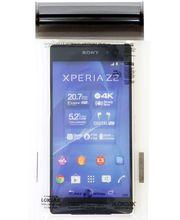 aLOKSAK vodotěsný sáček pro telefony (12 x 10,2 cm), dvojitý zip - 2ks v balení