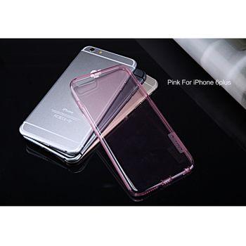 "Nillkin pouzdro Nature TPU pro iPhone 6 Plus 5.5"", růžové"