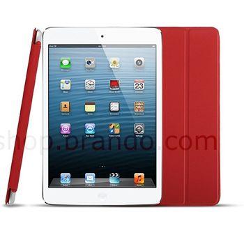 Pouzdro plastové Brando Folio Cover - Apple iPad Mini (černé)