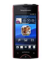 Sony Ericsson Xperia ray - růžová