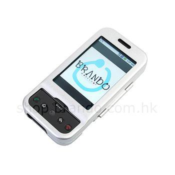 Pouzdro hliníkové Brando - T-mobile G1/HTC G1 (stříbrná)