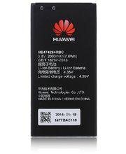 Huawei baterie HB474284RBC pro Ascend G620/Y635/Y5/Y560, 2000mAh, eko-balení
