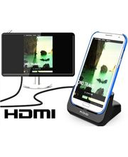 Kidigi dobíjecí kolébka pro Samsung Galaxy Note 2 s HDMI výstupem