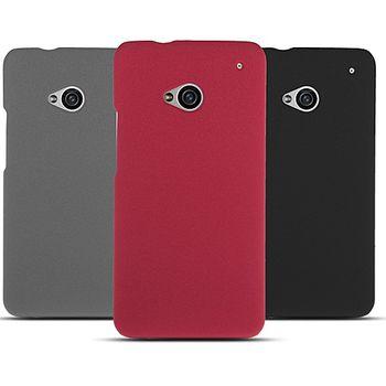 Brando zadní kryt pro HTC One, šedý