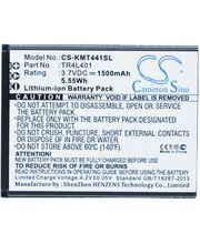 Baterie pro Kazam TR4L4044044-01/Trooper 440L/Trooper 441L, 1500mAh, Li-ion