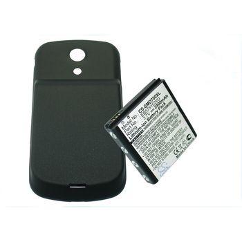 Baterie Samsung Galaxy S (2400mAh) rozšířená včetně krytu (černý)